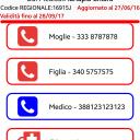 Screenshot_20170827-151430