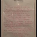 La scrittura di Richard Gere